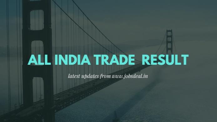 All India Trade Test Result 2017 (July Exam) ~ AITT Semester