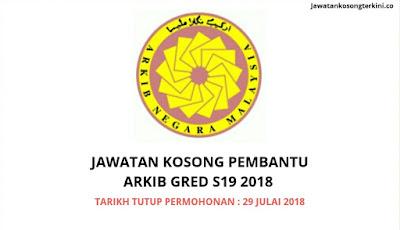 Jawatan Kosong Pembantu Arkib Gred S19 2018