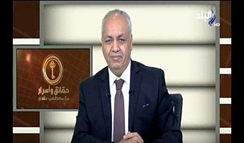 برنامج حقائق و أسرار حلقة يوم الجمعة 12-1-2018 مصطفى بكرى كاملة