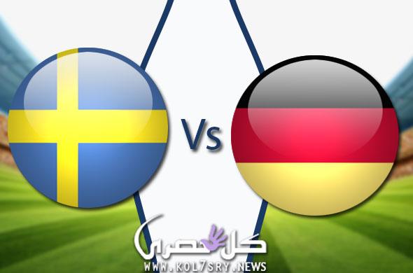 نتيجة مباراة ألمانيا والسويد