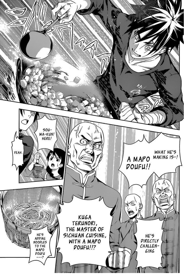 Shokugeki no Soma - Chapter 156