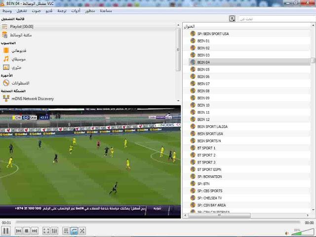 arabic tv internet box