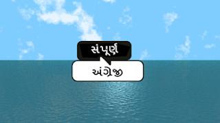 Complete english grammar : kachhua.com