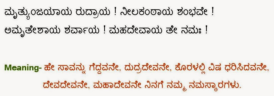 Kannada desha bhakthi geethegalu mp3 free download.