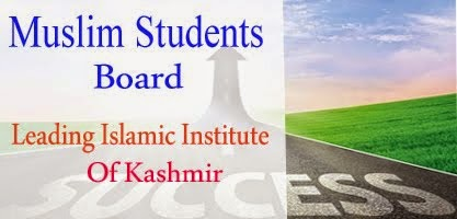Muslim Students Board