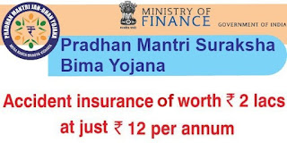 Pradhan Mantri Suraksha Beema Yojana