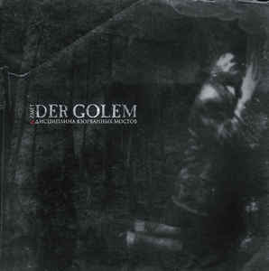 click to download - der golem compilation CD