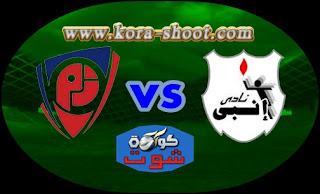 مشاهدة مباراة إنبي وبتروجيت بث مباشر 02-05-2019 الدوري المصري