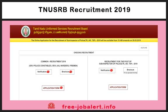 TNUSRB Recruitment 2019: Tamil Nadu Uniformed Service Recruitment Board for sub-inspector, constable, jail warder, and fireman recruitment