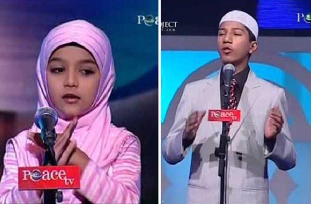 Anak -anaknya Dr. Zakir Naik Pintar Bela Diri dan Hafal Al-Qur'an Sejak Di Sekolah Dasar