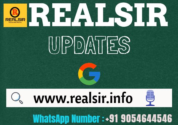 realsir updates