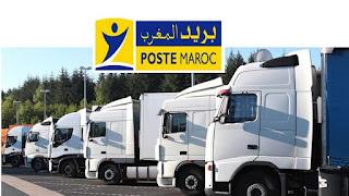بريد المغرب : مباراة لتوظيف سائق (10 مناصب) آخر أجل لإيداع الترشيحات 12 شتنبر 2017 Barid%2BAl%2BMaghrib%2Brecrutement%2Bde%2Bchauffeurs