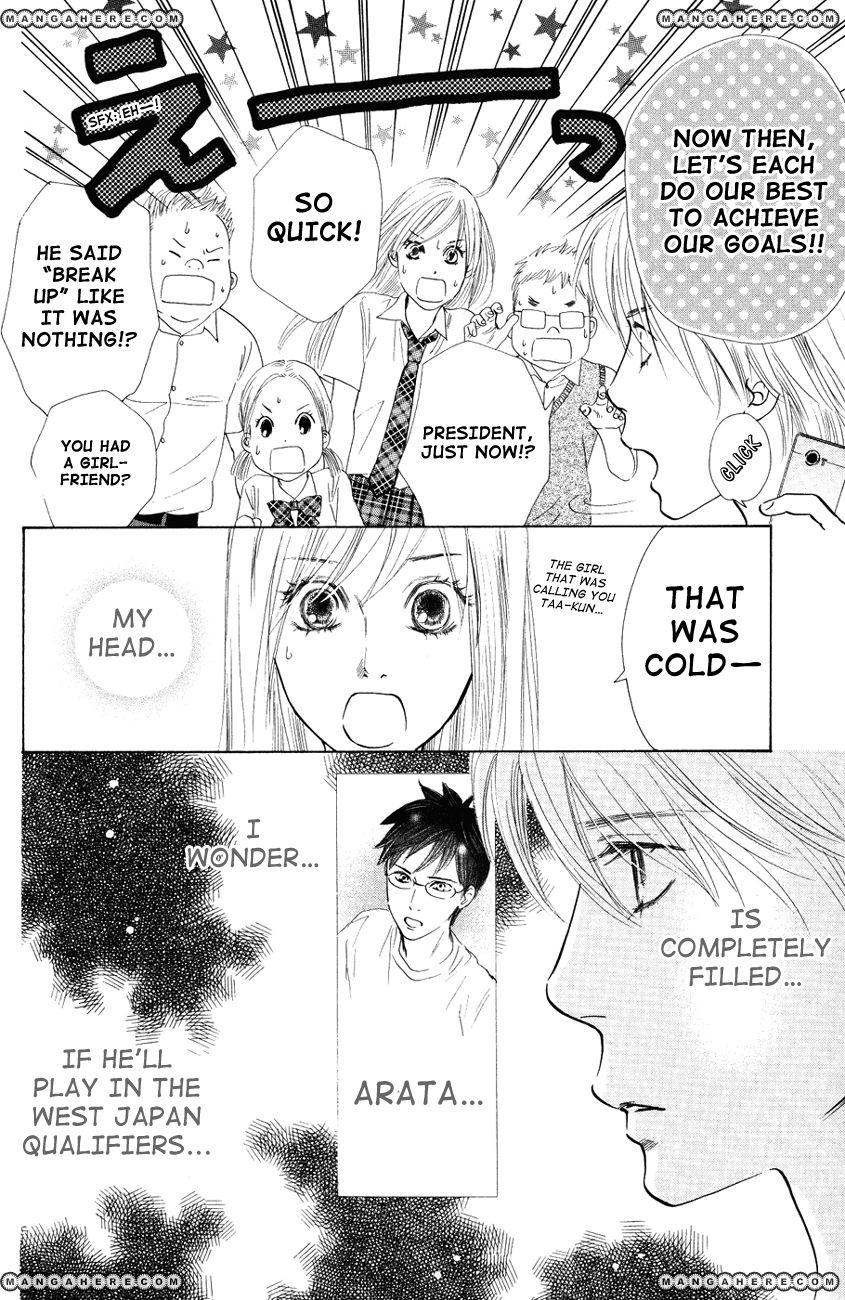 Chihayafuru - Chapter 29