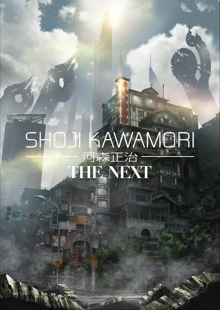 nuevo anime de Shoji Kawamori.