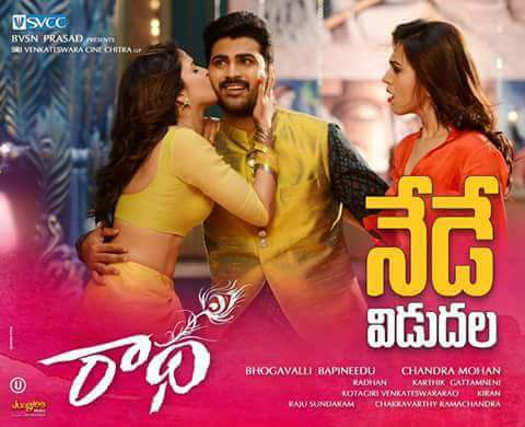 Radha Movie Review,Radha Movie ratings,Radha Movie updates,Radha Movie Reviews,Sharwanand Radha Movie  review,Telugucinemas.in Radha Movie  Review, Radha  Review,Radha ratings,Radha updates,Radha  Reviews,Sharwanand Radha review,Telugucinemas.in Radha  Review