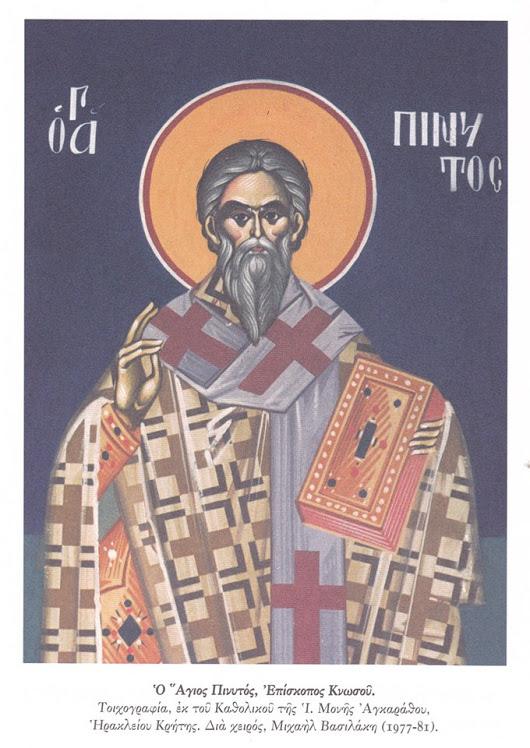 sveti Pinit - škof