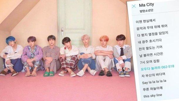 الارميز يدرسون التاريخ الكوري بفضل كلمات BTS