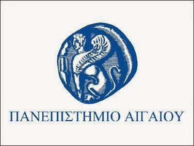 Πανεπιστήμιο Αιγαίου: 1ο Θερινό Σχολείο Τμήματος Διοίκησης Επιχειρήσεων