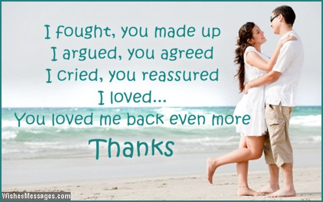 Thank You Message Wishes Quotes For Wife & Husband - Happy Thanksgiving Quotes 2016