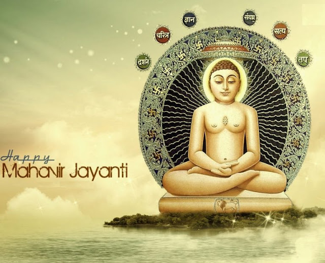 Happy Mahavir Jayanti Images Download
