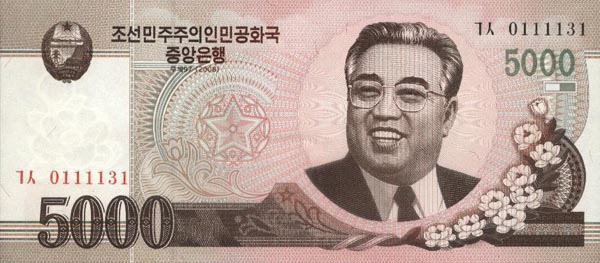 The Activists Said They Are Planning To Send Some 300 000 Leaflets Tied Balloons Along With North Korean Banknotes Worth Two Three Million Won In