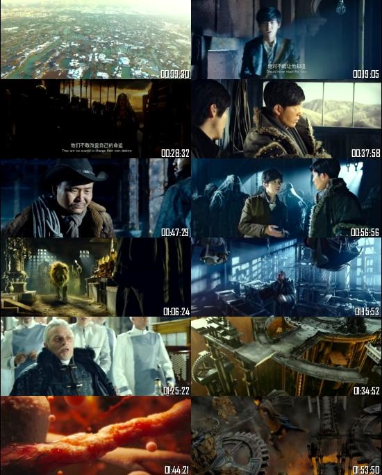 Time Raiders 2016 BRRip 720p 480p Dual Audio Hindi Chinese Full Movie Download