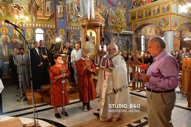 Αργολίδα: Θεία Λειτουργία για τους Αγίους από την Κίο της Μικράς Ασίας