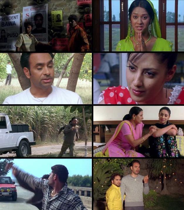 Hashar A Love Story 2008 Punjabi 480p WEB HDRip