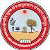 Central Arid Zone Research Institute (CAZRI) Recruitment 2017