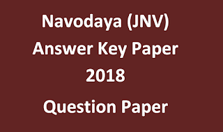 Navodaya (JNV) Answer Key Paper 2018 & Question Paper Eenadu, Sakshi Education