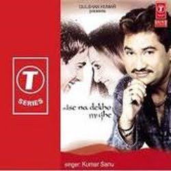 Dilkash hindi pop songs p jalan d dutta majumdar songs download.