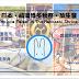 福岡博多行程 三大秋祭放生會 九月限定