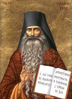 π. Σεραφείμ Ρόουζ (1931-1982) Father Seraphim Rose