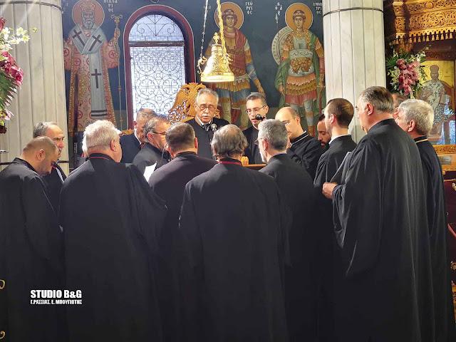 Στο Ναύπλιο η η πολυμελής χορωδία του Καθεδρικού Μητροπολιτικού Ιερού Ναού Αθηνών (βίντεο)