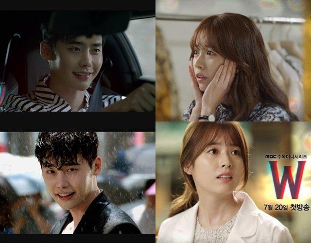 《2016韓劇 W-兩個世界》韓國電視劇 往來現實和虛幻中的懸疑愛情故事~李鍾碩、韓孝周
