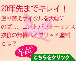 http://jhpa.or.jp/pb01.html