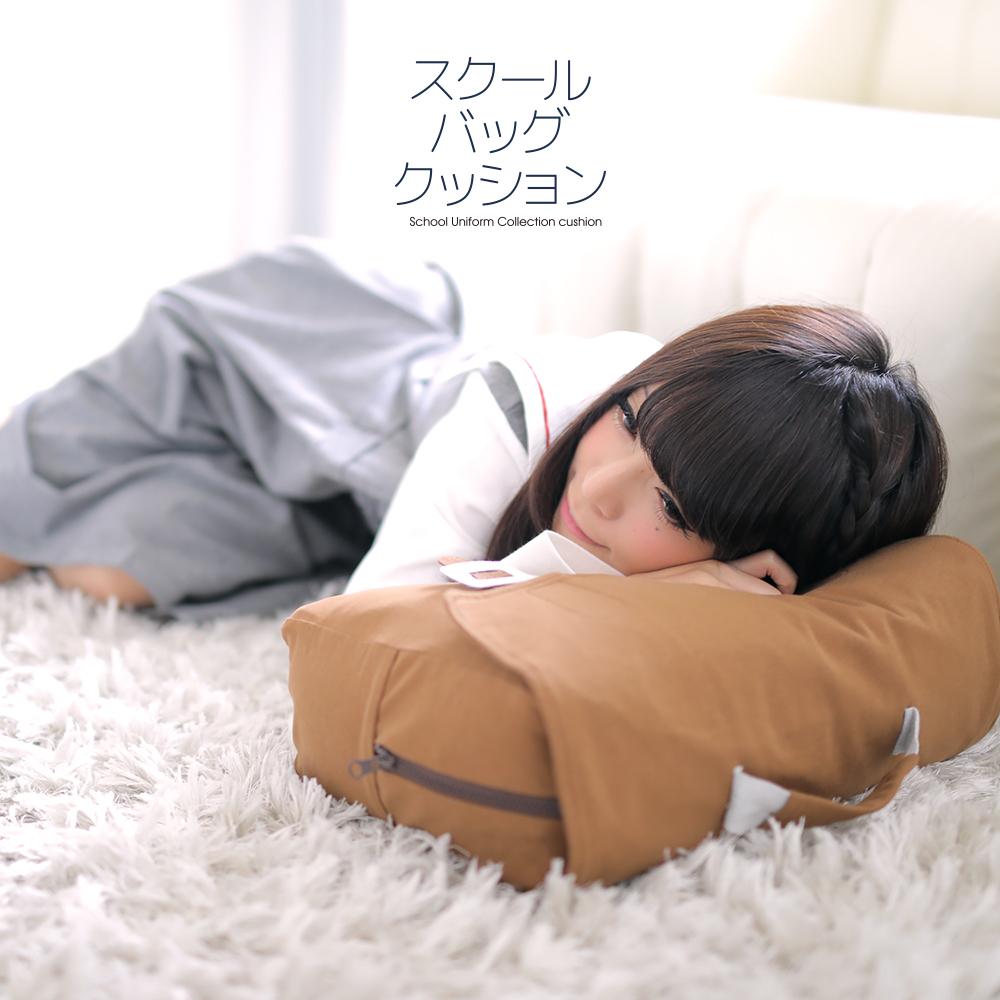 หมอนกระเป๋านักเรียนญี่ปุ่น