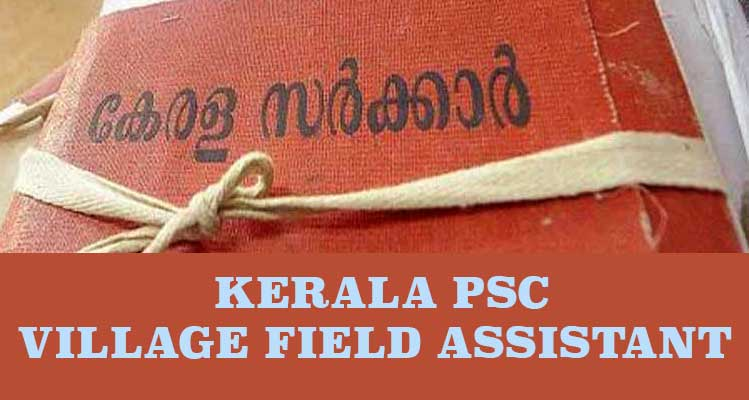 PSC village field assistant exam 2017