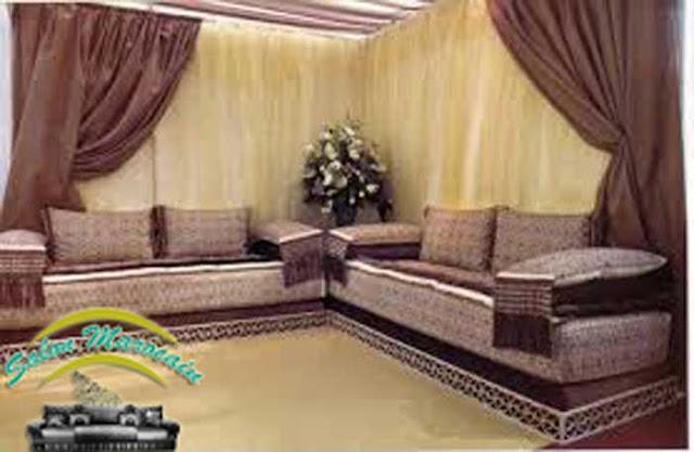 salon moderne1