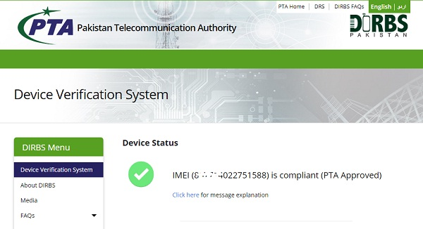 Check / Verify Your Mobile Phone IMEI for PTA Compliant Through Website