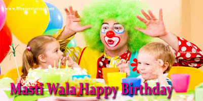 happy birthday wishes sms images in hindi