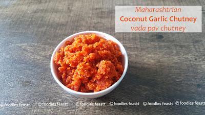Coconut Garlic Chutney / Vada Pav Chutney / Maharashtrian Red Chutney