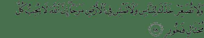 Surat Luqman Ayat 18