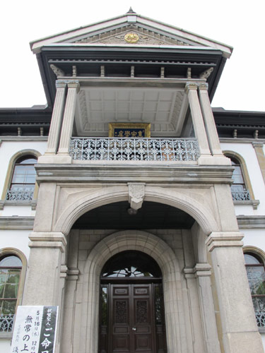 Ryukoku University, Omiya Campus, Kyoto