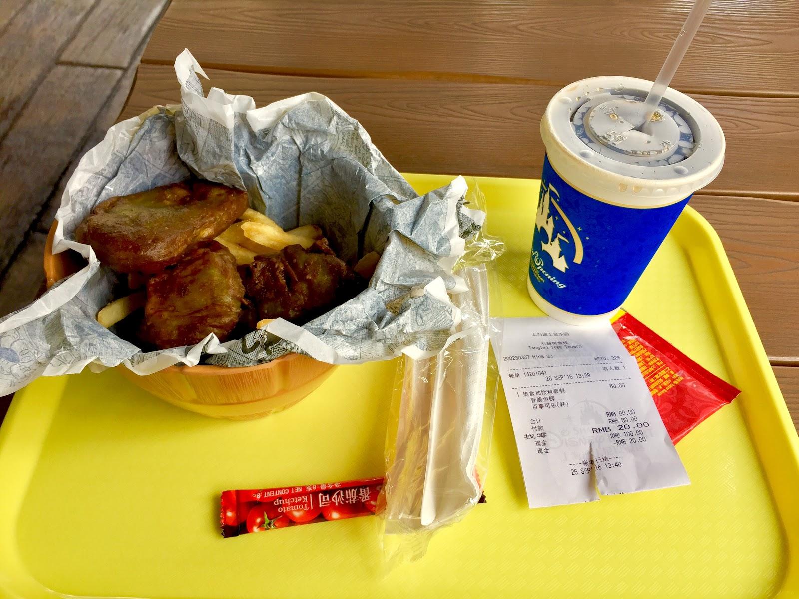 Shanghai Disneyland Combo Meal