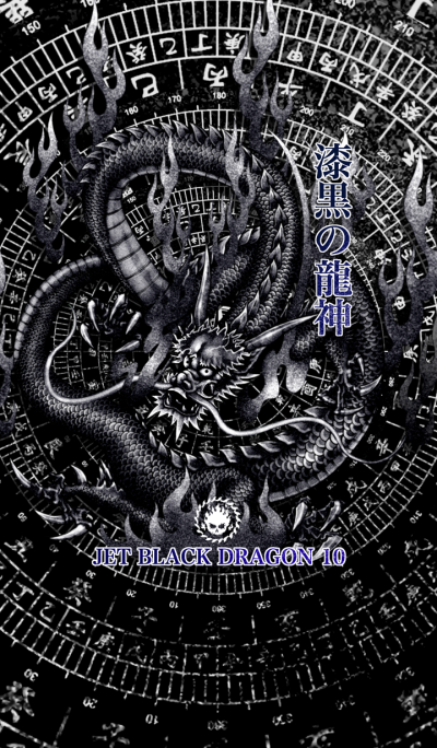 Jet black dragon 10