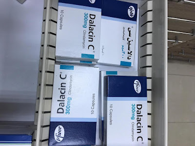 كبسولات دالاسين سي مضاد حيوي Dalacin C antibiotic capsules