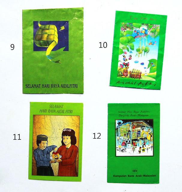 Koleksi sampul duit raya tahun 1992 - 93