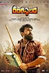 Ram Charan, Samantha Akkineni 2018 Movie Rangasthalam is top ranked in list of top 10 Highest Grossing Telugu movies of 2018 at the box office collection