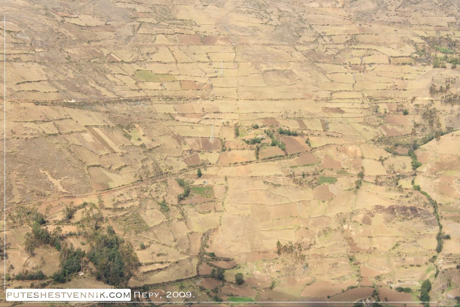 Природа Перу с высоты птичьего полета